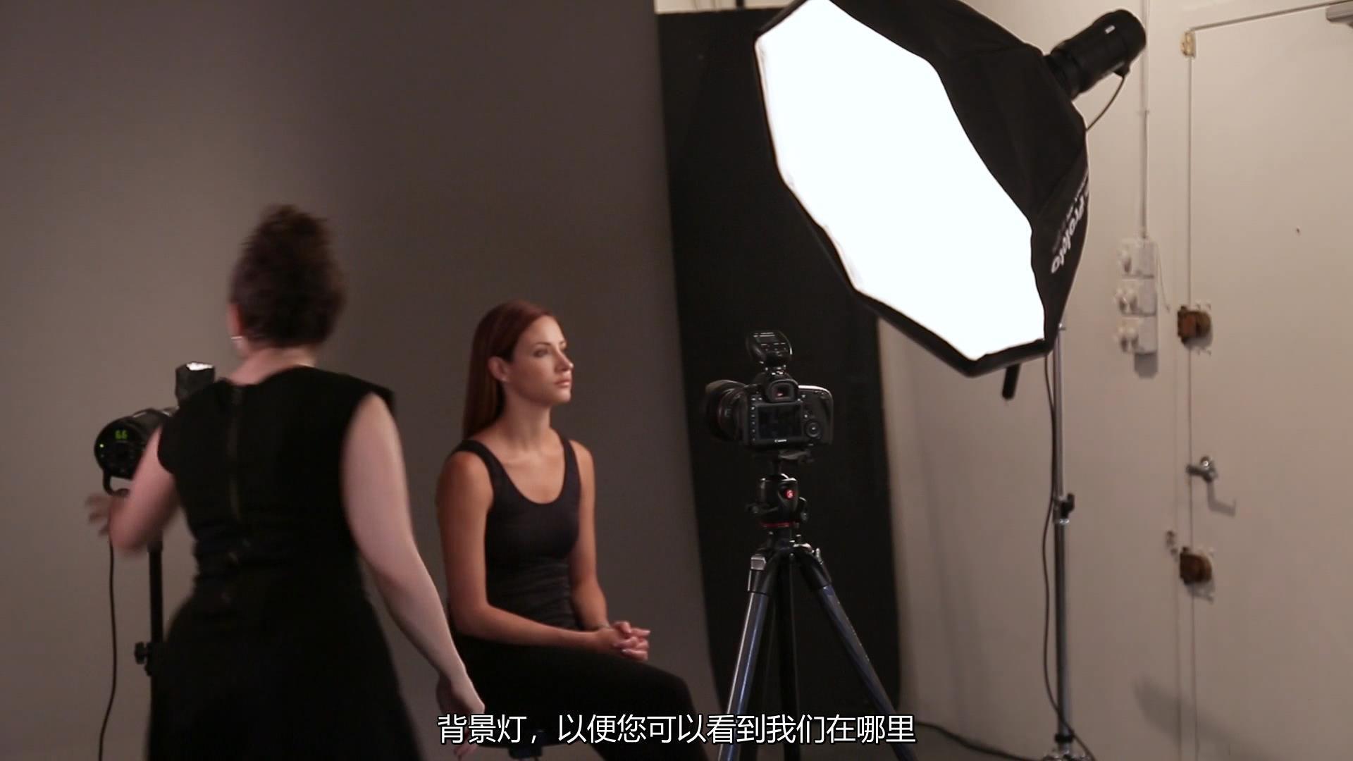 摄影教程_Lindsay Adler为期10周的工作室棚拍布光大师班教程-中文字幕 摄影教程 _预览图12