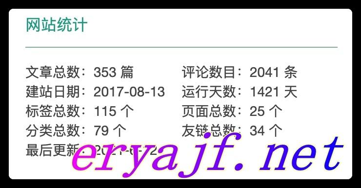 image-20210704183024723_new