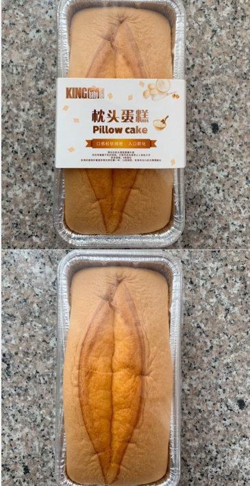 为何叫枕头蛋糕? 第1张 为何叫枕头蛋糕? 趣图
