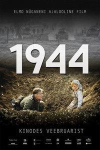 我们的1944