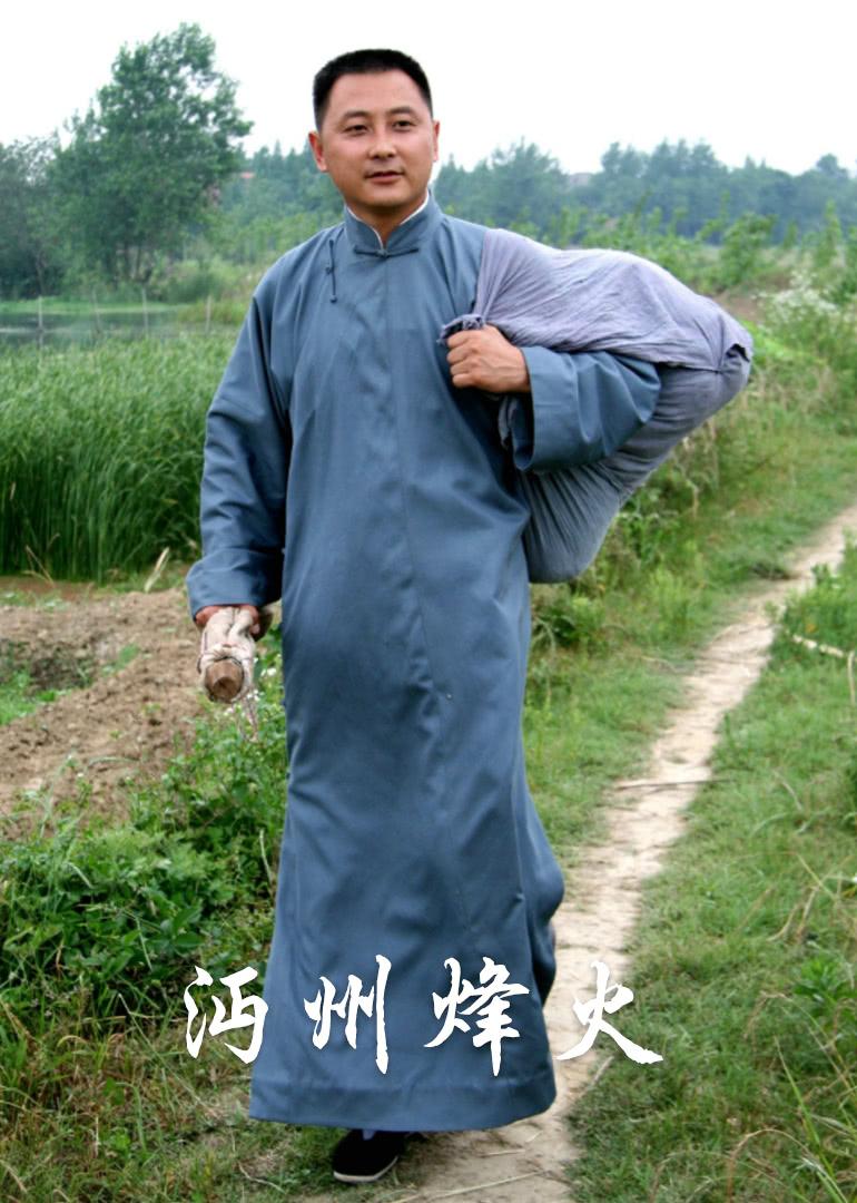 沔州烽火海报