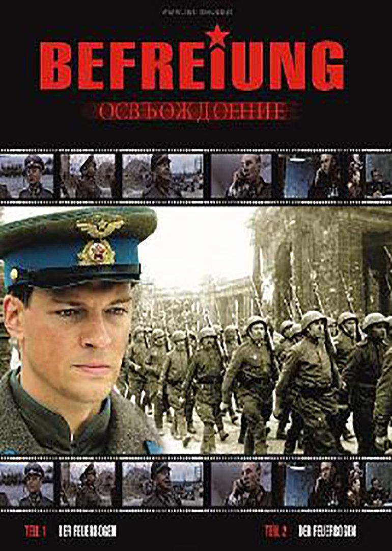 解放2:突破海报