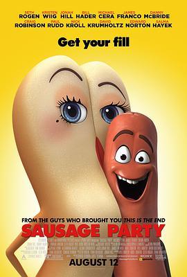 香肠派对海报