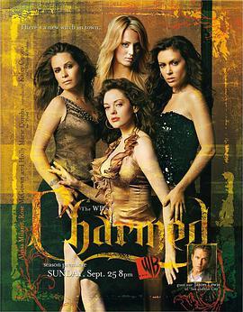 圣女魔咒第八季海报