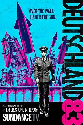 德国八六年海报