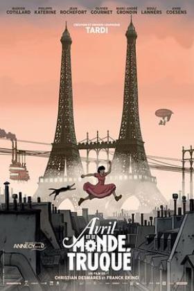 阿薇尔与虚构世界海报