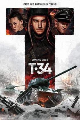 T-34坦克海报