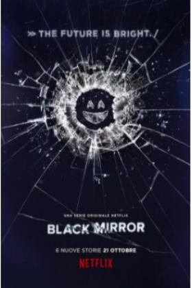 黑镜第三季海报