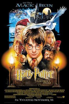 哈利波特1:神秘的魔法石海报