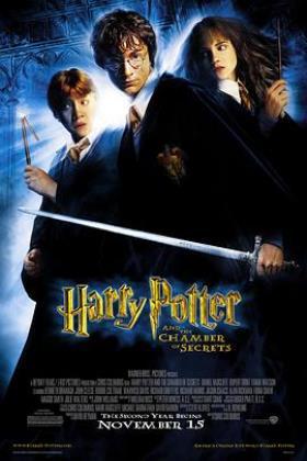 哈利波特2:消失的密室海报