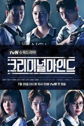 韩版犯罪心理海报
