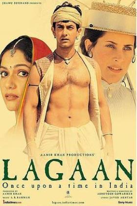 印度往事海报