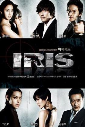 IRIS海报