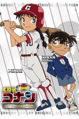 名侦探柯南OVA1-12合集海报
