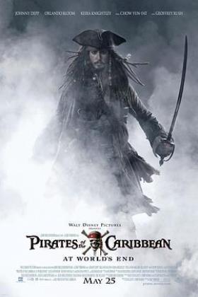 加勒比海盗3:世界的尽头在线观看