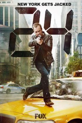24小时第八季在线观看