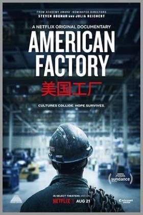 美国工厂在线观看