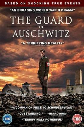 奥斯维辛集中营的守卫海报