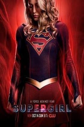 超级少女第四季海报