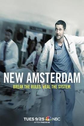 医院革命海报