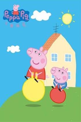 小猪佩奇第五季海报