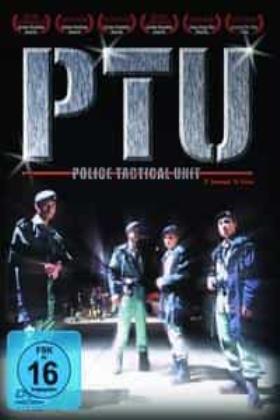 警察故事2019国语版