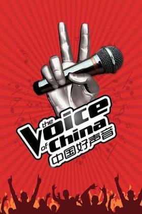 中国好声音第二季海报