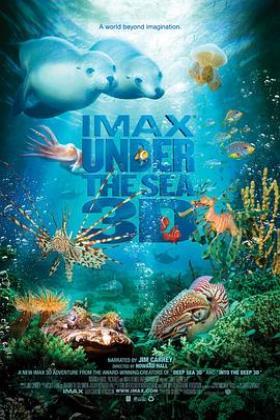 海底世界3D海报