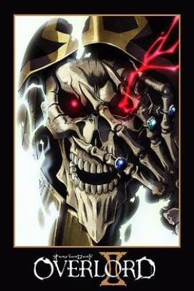 不死者之王第二季海报
