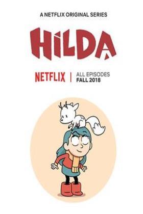 希尔达第一季海报