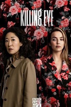 杀死伊芙第二季海报