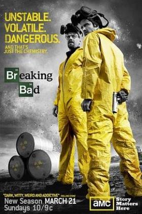 绝命毒师第三季海报