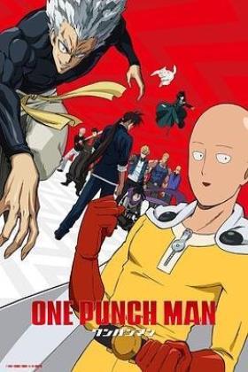 一拳超人第二季海报