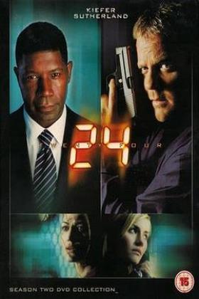 24小时第二季海报