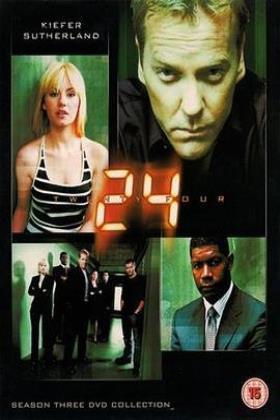 24小时第三季海报