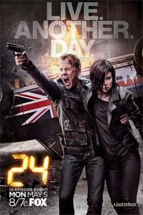 24小时第九季海报