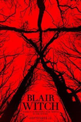 布莱尔女巫海报