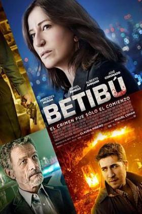 贝蒂布事件簿海报