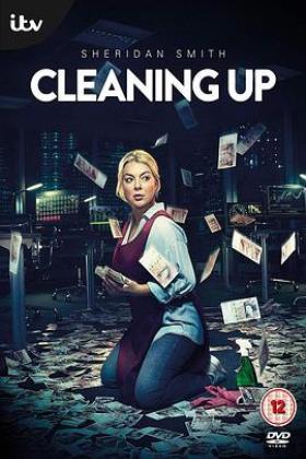清洁工第一季海报