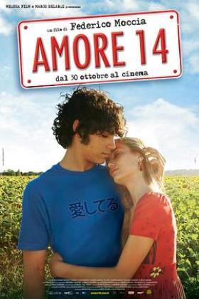 十四岁的爱情海报