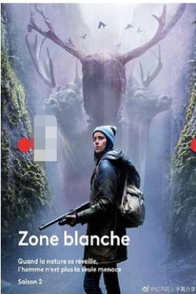 布兰奇区第一季海报