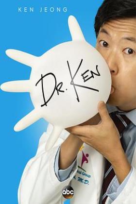 肯医生第一季海报