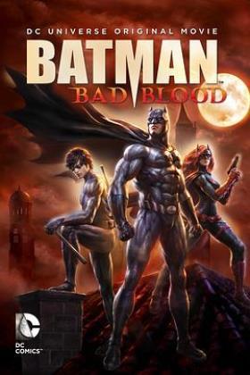 蝙蝠侠热血联盟海报