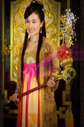 紫钗奇缘海报
