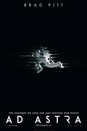 星际探索海报