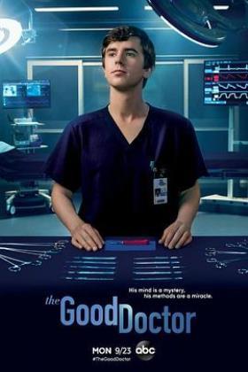 良医第三季海报