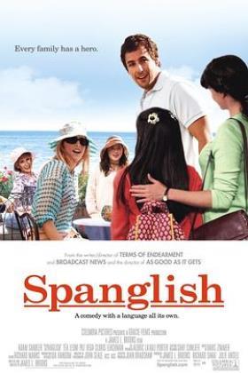 西班牙女佣海报