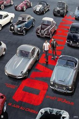 超速驾驶海报