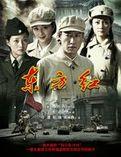 东方红海报