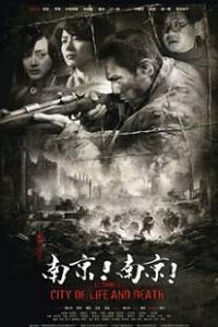 南京南京海报